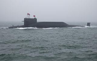 研究:中共南海潜艇士兵21%有心理和精神问题