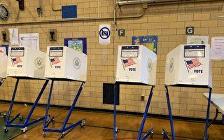 民调:超五成纽约选民将在选举日亲自投票