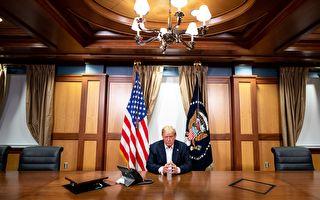 川普若连任 灭共或成未来4年政策主轴