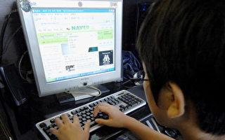 中共招募2000多萬「青年網軍」平均19歲