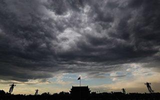 參與迫害法輪功 上海75人遭厄運 公檢法居多