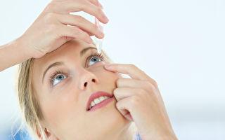加拿大衛生部召回含人胎盤的眼藥水