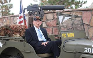 美国97岁二战老兵74年后获得7枚勋章