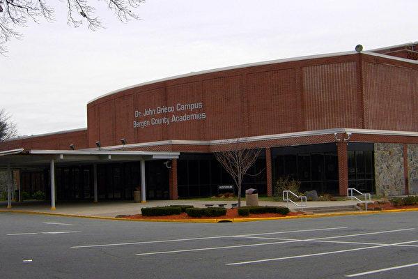 全美最佳公立高中評比 博根郡學院高中位列第5