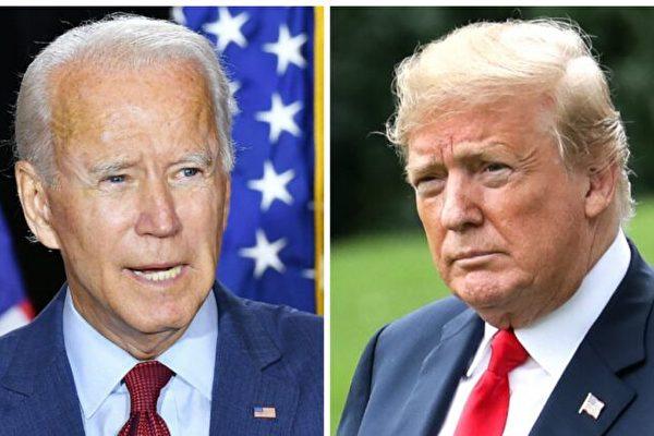 文正:史上與中國人最相關的美國總統大選