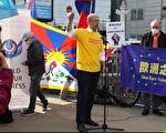 61城国殇日抗共 德议员:与中国民众一起努力