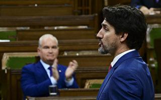 特魯多政府被指濫用公帑 反對黨提議調查未果