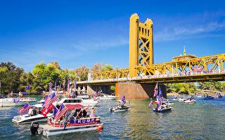 數千民眾加州首府集會 汽車遊艇遊行 支持川普