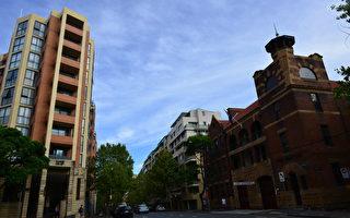 悉尼各地出租房空置率下降 房东减租吸租客