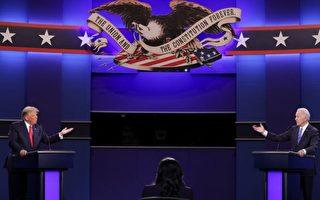 【名家专栏】拜登商业伙伴抢了总统辩论的风头