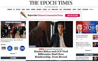 【网海拾贝】纽约时报成了美国版的环球时报