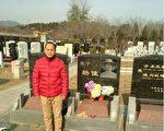 江蘇訪民蔣湛春祭典楊佳遭酷刑 自殺未果