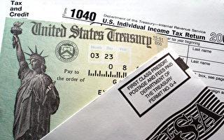 麻州向外州居家工作者徵稅 新罕州提吿