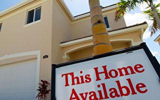美房市战疫 9月成屋售价涨幅冲上15年高点