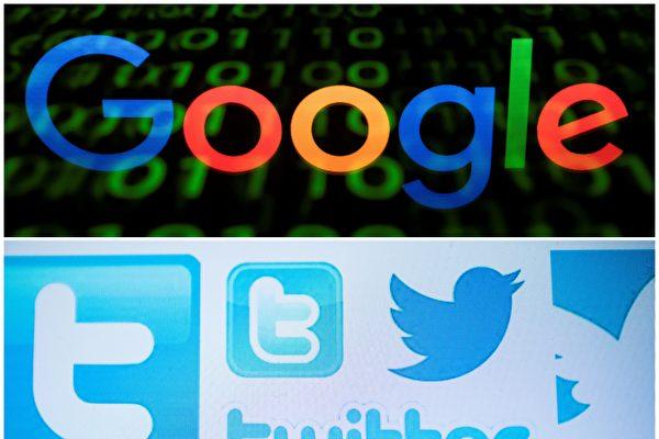 阿倫:谷歌、推特叩頭中共的一個原因