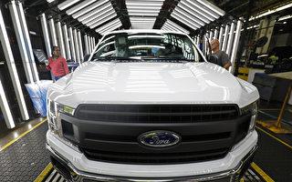 美車廠產能全開 汽車工業強勢復甦至明年