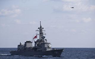 日本於南海進行反潛演習 出動三艘軍艦