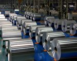 欧盟对中国铝材征最高48%的反倾销关税