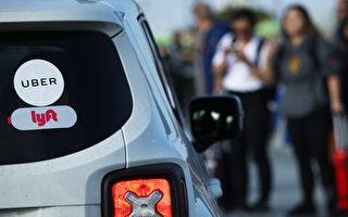 Uber、Lyft败诉 须30天内将加州司机转全职
