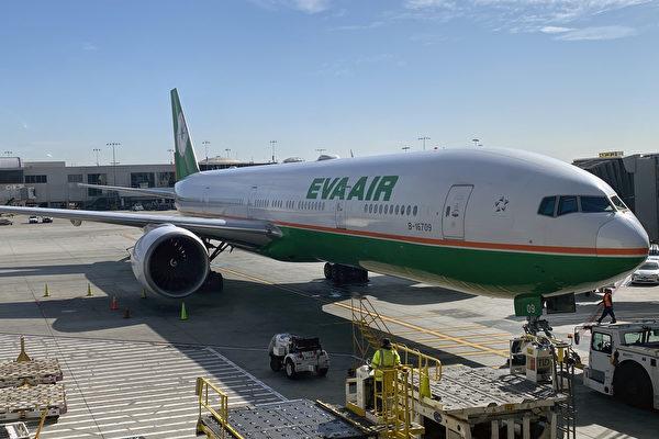 疫情之下 台灣兩大航空公司仍成功獲利