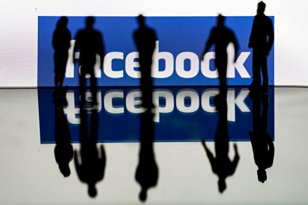 内部人曝脸书内容审查机制和人员背景