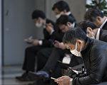 向中企洩商業機密 日本積水化學前雇員被送檢