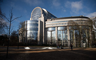 中企在欧洲收购潮 研究揭中共暗中介入内幕