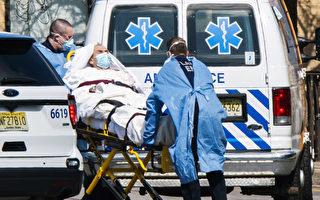 涉瞞報死亡人數   聯邦調查新澤西州立養老院