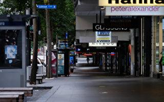 疫情使新西蘭人聚焦生活成本上升問題