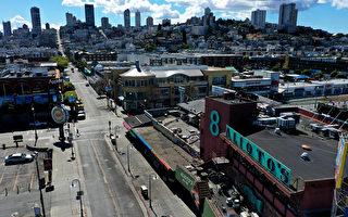舊金山市將為三百家夜間營業企業提供免税