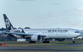 新西兰航空继续裁员数百人遭工会反对