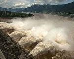 预言试析:从大禹治水看到三峡大坝的命运?