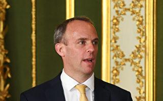 《蘋果日報》遭襲 英國外交部及政界譴責