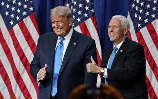六搖擺州共和黨選舉人投「替代」票給川普