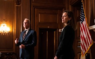 美大法官確認聽證會週一開始 「至關重要」