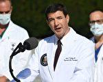 白宫医生:川普痊愈 周六可重返公共场合