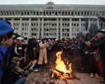 吉尔吉斯大选后爆骚乱 反对派解除总统职务
