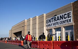 组图:俄亥俄州举行提前投票 选民大排长龙