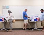美大选提前投票空前踊跃 票数已破千万