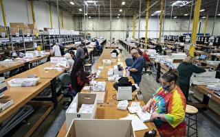 組圖:馬里蘭州48%選民投票用郵寄或投票箱