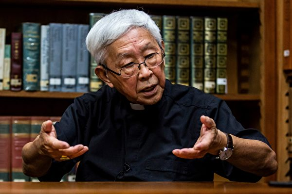 梵中宣布续签临时协议 陈日君:或有政治目的