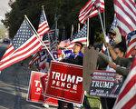 田云:美第二场总统辩论取消——疑点与信号