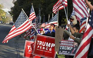 田雲:美第二場總統辯論取消——疑點與信號