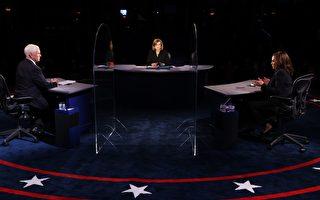 美副總統辯論共9個議題 彭斯7個占上風