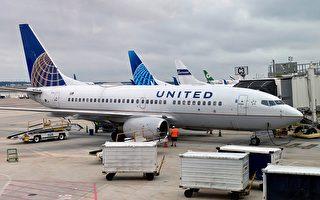 業務慘淡 聯合航空第三季虧18億美元 超預期