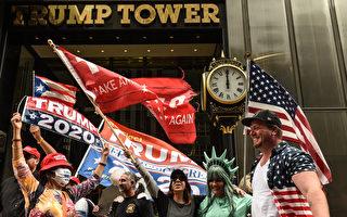 组图:粉丝于纽约和罗德岛集会游行 挺川普