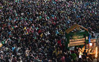 泰国民众大规模街头抗议第五天 吁总理辞职