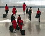 國泰削減8500職位 香港有史以來最大裁員