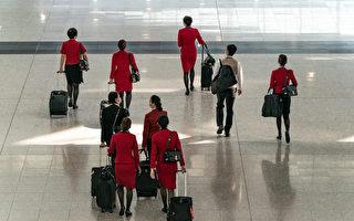 国泰削减8500职位 香港有史以来最大裁员