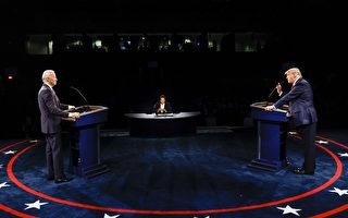 辩论疫情处理 川普拜登以不同策略吸引选民